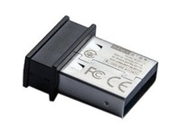 2N - Bluetooth Adapter for Access Control System