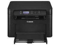 Canon imageCLASS MF113w Wireless Laser Multifunction Printer - Monochrome