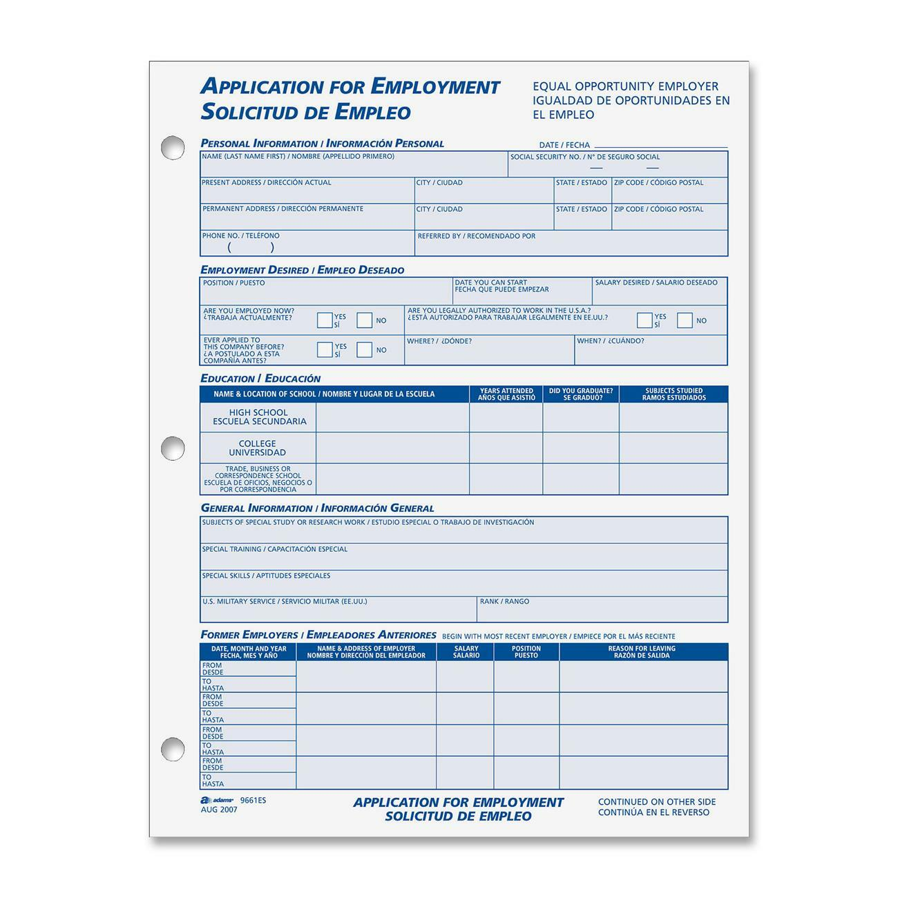 cardinal bilingual employment application form es  cardinal bilingual employment application form cardinal bilingual employment application form