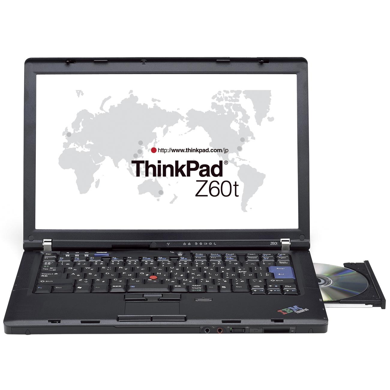 IBM ThinkPad Z60m/Z60t Audio 5.10.1.4230 driver description