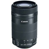 Canon 55 mm - 250 mm f/4 - 5.6 Telephoto Zoom Lens for Canon EF/EF-S | SDC-Photo