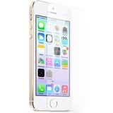 Phantom Glass iPhone 5/5S/5C Glass Screen Protector
