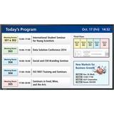 "Sharp Professional PN-Y555 Digital Signage Display - 55"" LCD - 1920 x 1080 - Edge LED - 450 Nit - 1080p - HDMI - USB - DVI - SerialEthernet"