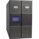 Powerware UPS Battery Pack