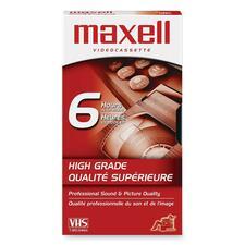 """Maxell High Grade VHS Videocassette - VHS - 0.05\"""" - 120Minute"""