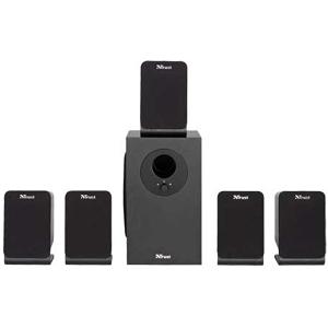 Trust SoundForce 5.1 Home Theater Speaker
