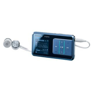 Panasonic SVSD710S 2GB Flash MP3 Player