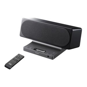 Sony SRS-GU10iP Speaker System