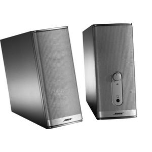 Bose Companion II 2 Speaker System