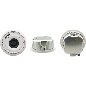 Kramer SPK-C411 (SPK-CCV444)  Closed?Back Ceiling Speakers (4?)