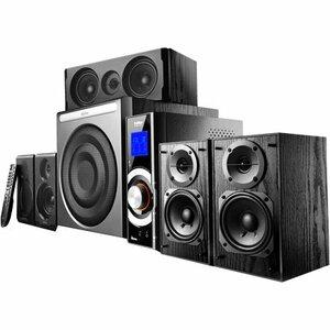 Edifier HCS5640 Speaker System