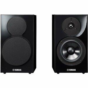Yamaha NS-BP300 Speaker