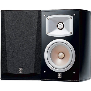 Yamaha EF Series NS333 Speaker With Crossover