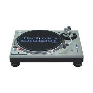 Panasonic Technics SL-1200MK5 Record Turntable