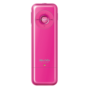 Creative Muvo T100 2GB MP3 Player