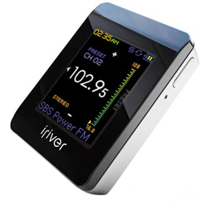 iriver S10 2GB MP3 Player