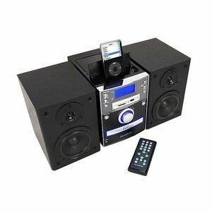 iSymphony M1 Micro Hi-Fi System