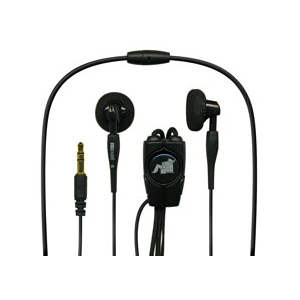 Maxell P-NS Neck Strap Digital Earphone