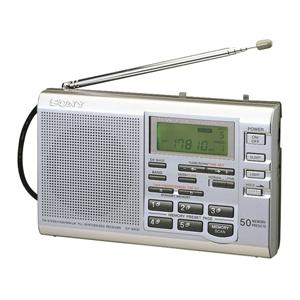 Sony ICF-SW35 World Band Radio