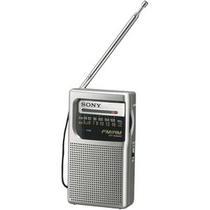 Sony ICFS10MK2 AM/FM Radio Tuner
