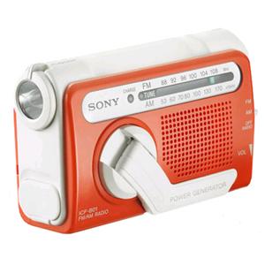 Sony ICF-B01 AM/FM Emergency Radio