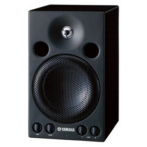 Yamaha MSP3 Powered Speaker