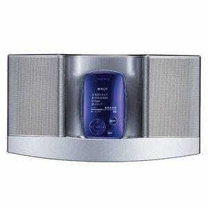 Sony SRS-NWM10 Multimedia Speaker System