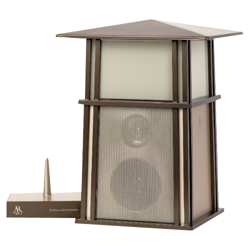Audiovox AW850 Speaker System - 5 W RMS - Wireless Speaker(s) - Copper
