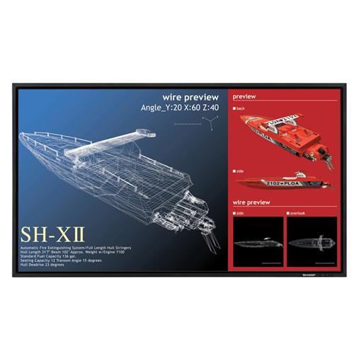 Sharp PNE-471R Digital Signage Display