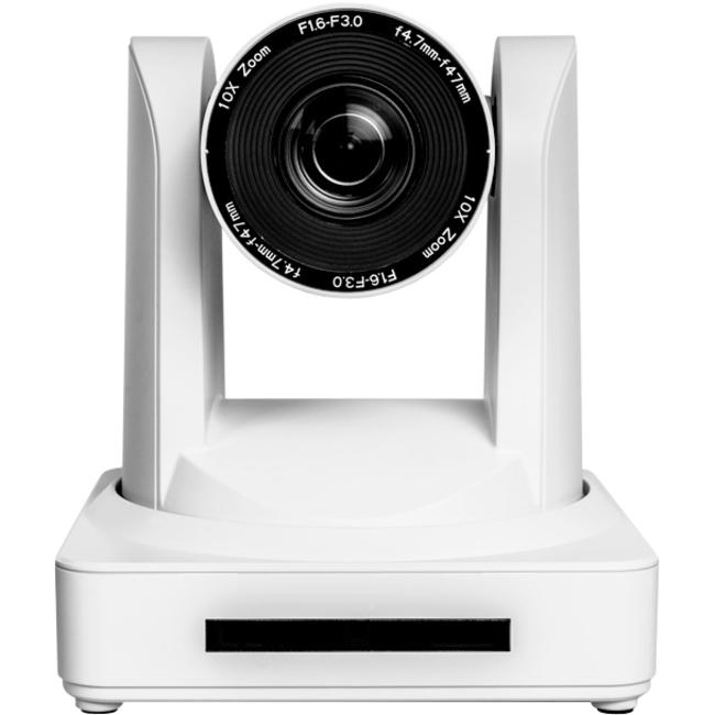 Atlona AT-HDVS-CAM Video Conferencing Camera - 2.1 Megapixel - White - USB 2.0_subImage_1