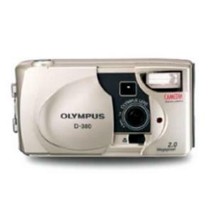 Olympus Corporation 225320