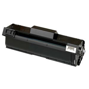 Xerox Black Toner Cartridge XER113R00195