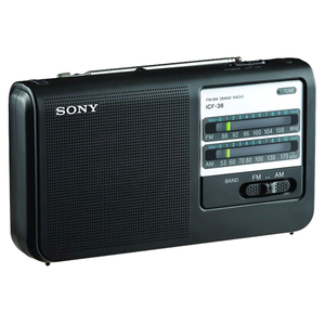 Buy radio electronics - Sony ICF-38 Portable Radio Tuner - sony electronics ICF38