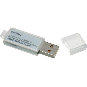 Quick Connect wireless USB key
