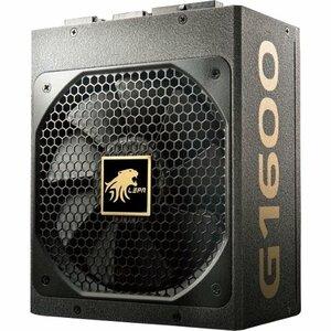 G1600-MA