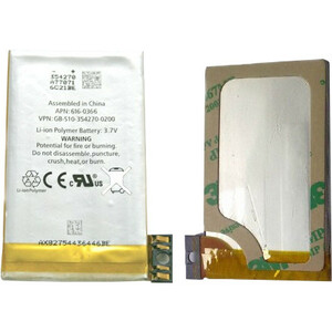 4XEM Cell Phone Battery - 1200 mAh - Lithium Ion (Li-Ion) - 3.7 V DC