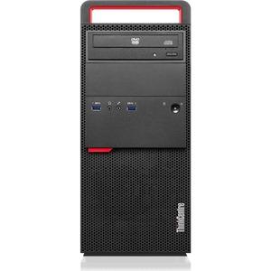 LENOVO TOPSELLER THINKCENTRE M800 i5-6500 4GB RAM/500GB WIN7/10PRO FRENCH DESKTOP