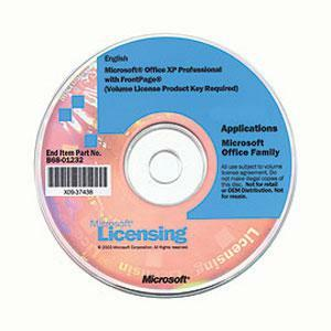 Microsoft office professional plus, pack olp b level, license  software assurance - academic edition, 1 license