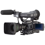 GY-HD110U - JVC GY-HD110U ProHD Digital Camcorder