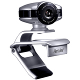 Guillemot Hercules Dualpix HD Webcam