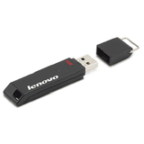2GB  KEY USB 2.0 SECURITY MEMORY