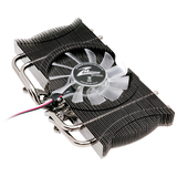 Zalman Z-Machine GV1000 VGA Cooler