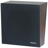 Bogen ASWB1 Amplified Speaker