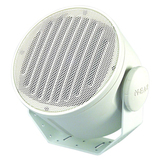 Bogen A2T Indoor/Outdoor Speaker - 2-way - White A2TWHT