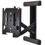 Chief MIWRFVB In-Wall Swing Arm Mount