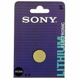 Sony Lithium Coin Cell General Purpose Battery