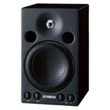 Yamaha MSP3 Powered Speaker