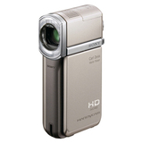 Sony Handycam HDR-TG5V High Definition Digital Camcorder