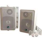 C2G 40 W RMS Speaker - 3-way - 2 Pack - Light Gray 40539