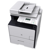 Canon imageCLASS MF8350CDN Multifunction Printer